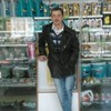 Костя, 36, г.Дальнегорск