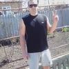 Максим, 29, Кропивницький