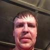 Евгений, 29, г.Братск
