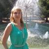Татьяна, 22, г.Камышлов
