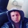 Сергей, 23, г.Армавир