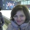 Ирина, 40, Одеса