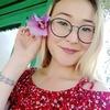 Балнура Ашимбаева, 22, г.Тараз