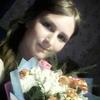 Светлана, 18, г.Тверь