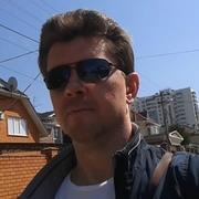 Степан 39 Краснодар