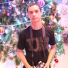 Евгений, 28, г.Аркалык