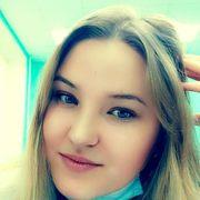 Наталья 19 Астрахань