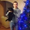Артем, 23, г.Горки