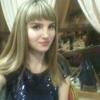 Татьяна, 26, г.Борисоглебск