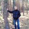 Дмитрий, 36, г.Новый Буг