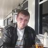 Максим, 32, Бердичів