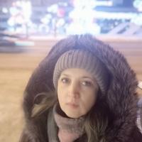 Елена, 43 года, Овен, Челябинск