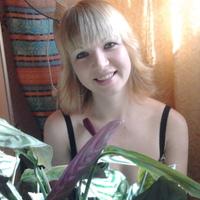 Елена, 34 года, Дева, Партизанск