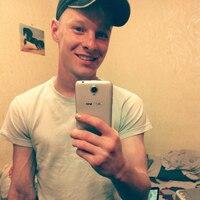 Олег, 26 лет, Рыбы, Днепр