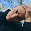 Тимофей, 24, г.Петрозаводск