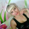 Александра, 26, г.Иланский