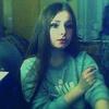 Юля, 22, г.Аватхара