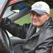 Дмитрий 39 Родионово-Несветайская