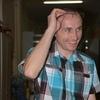 Georgi, 36, г.Варна