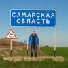 Анатолий, 42, г.Самара