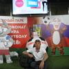 Александр, 45, г.Комсомольск-на-Амуре