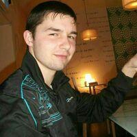 дмитрий, 33 года, Телец, Нижний Новгород