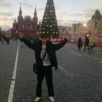 Гриша, 30 лет, Дева, Москва