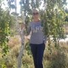 Марина, 24, г.Черноморское