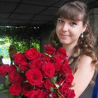 Анастасия, 27 лет, Лев, Харьков