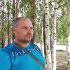 Юрмала, 42, г.Екатеринбург