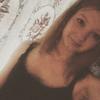 Татьяна, 19, г.Киев