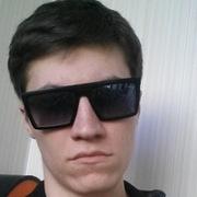 Александр, 21