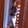 Оксана, 49, г.Горно-Алтайск