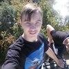 Дима, 16, г.Улан-Удэ