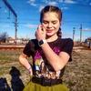 Надя, 16, Чугуїв