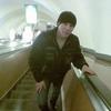 SamaN, 28, г.Ургут