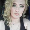 Sofiya, 36, Chernivtsi