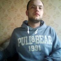 Александр, 29 лет, Телец, Мурманск