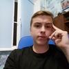Daniil, 20, Vyksa