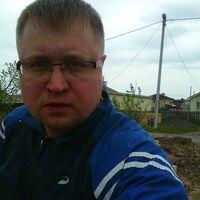 михаил, 36 лет, Скорпион, Выкса