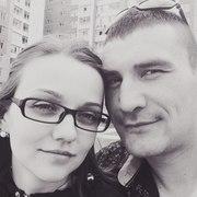 Ruslan 34 года (Козерог) хочет познакомиться в Бастия