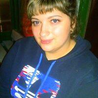 Мария, 32 года, Телец, Междуреченск