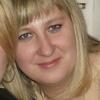 Galina, 32, г.Карпинск