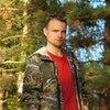 Дмитрий, 33, г.Ялта