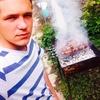 Sergei, 20, г.Ставрополь