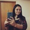 Анна, 23, г.Вена