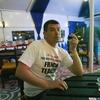 Aleksandr, 21, Pershotravensk