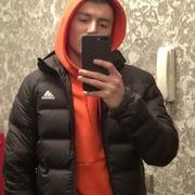 Кирилл 21 Владивосток