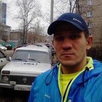 дамир, 42 года, Лев, Пермь