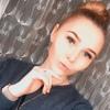 Mariya, 26, Elektrougli